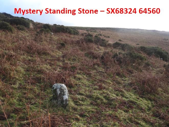 Mystery stone b